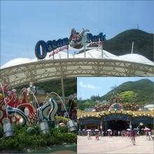 Ocean Park, HK