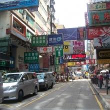 A street at Tsim Sha Sui