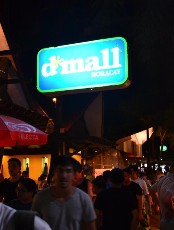 D'Mall, Boracay
