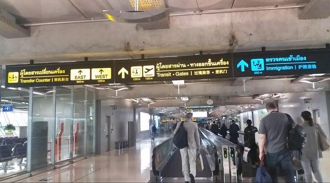 Suvarnabumi Airport